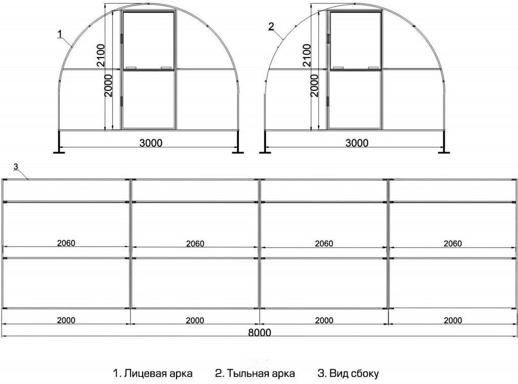Чертеж арочной теплицы из гнутых отрезков металлического профиля