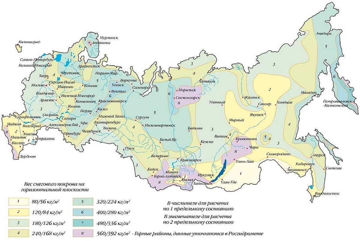 Карта снеговых нагрузок Российской Федерации