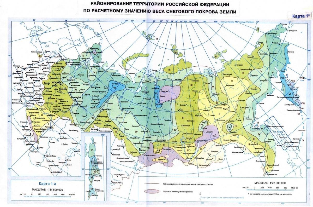 Районирование территории России по расчетному значению веса снегового покрова
