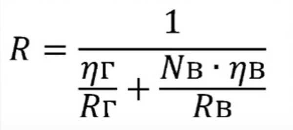 Сопротивление заземляющего устройства формула