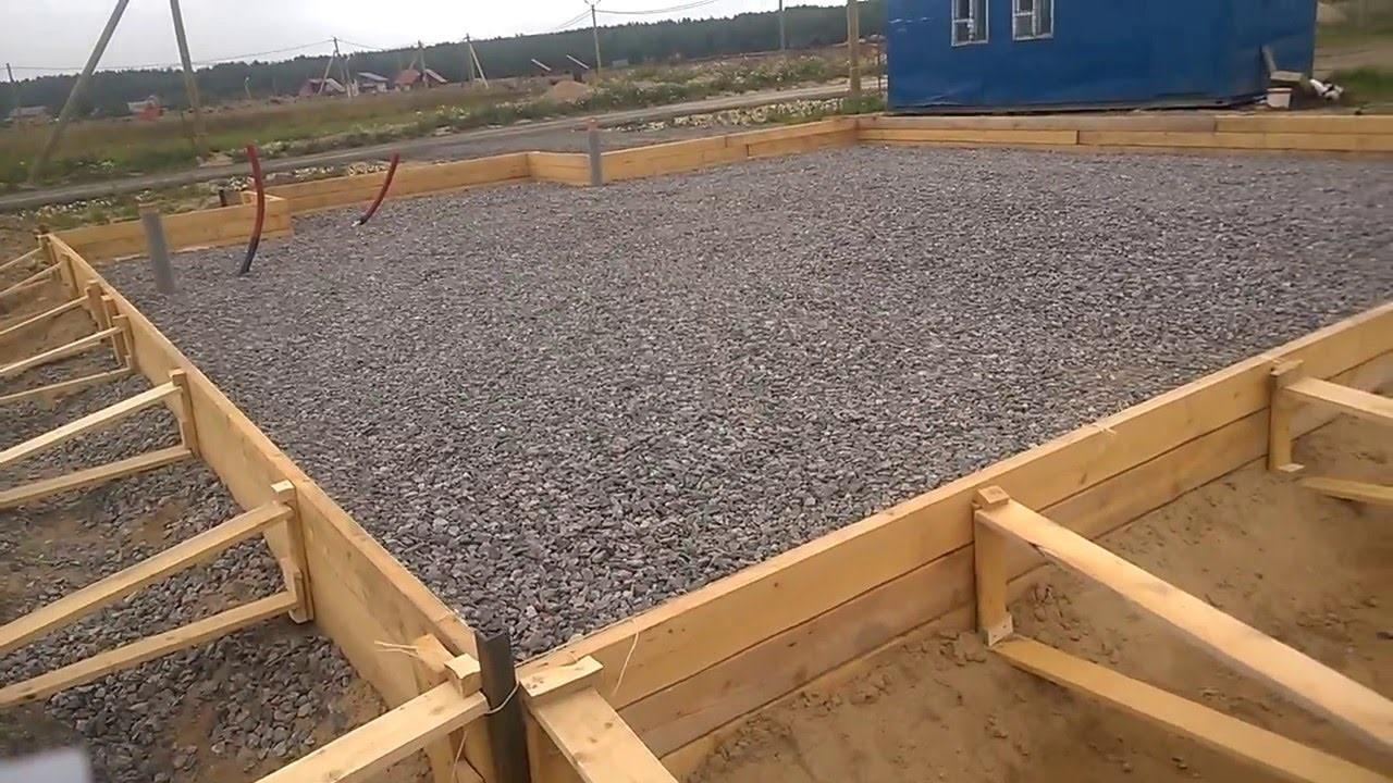 Опалубка для плиты фундамента