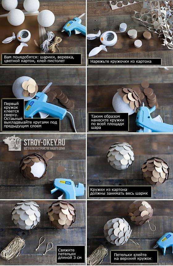 Елочные шарики своими руками инструкция