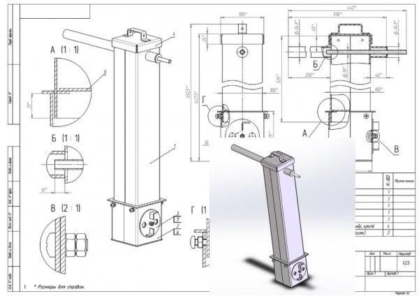 Устройство дымогенератора коптильни чертеж