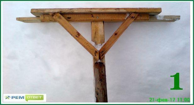 Деревянный скребок для чистки крыши