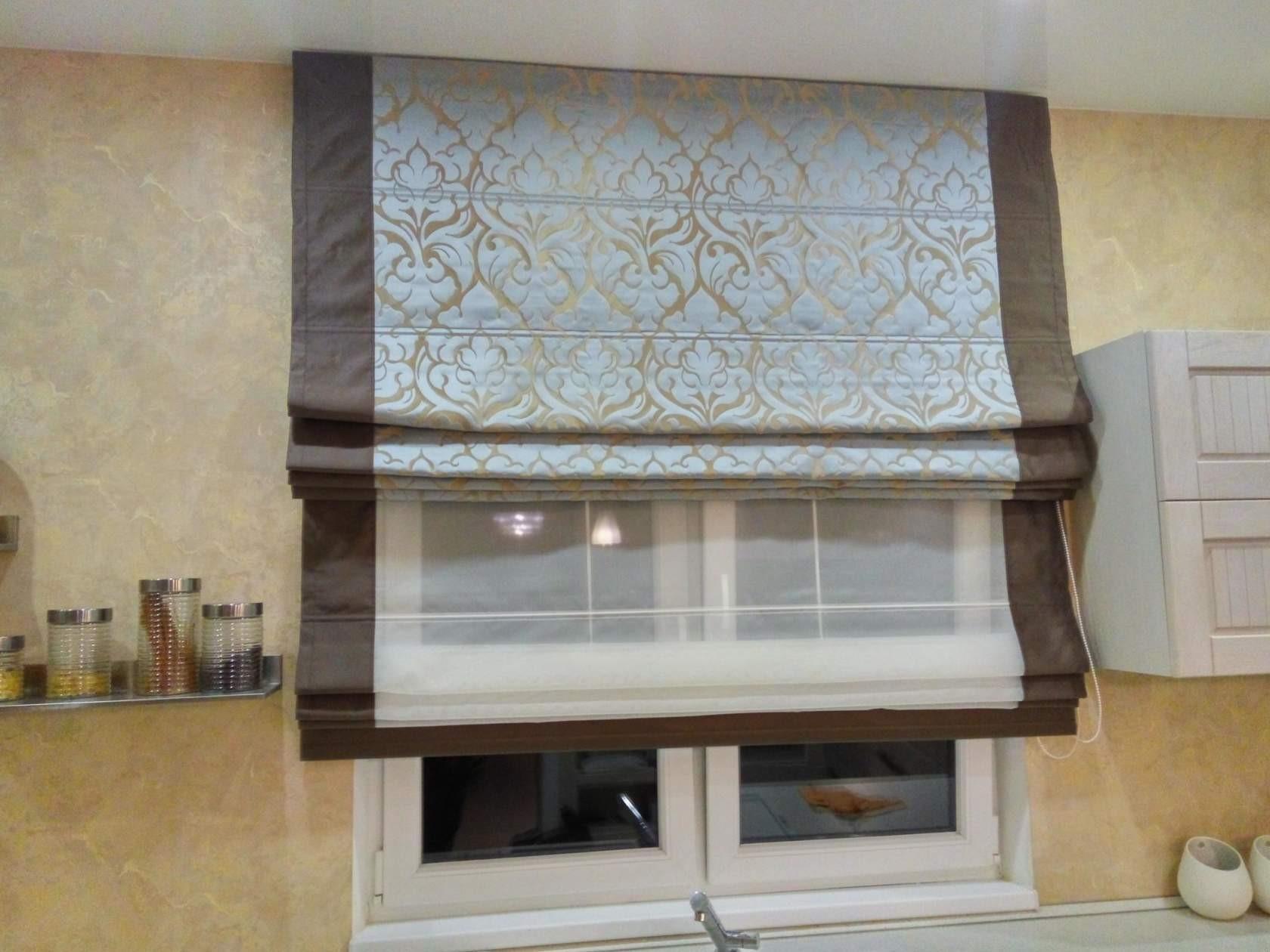 Рулонные шторы с позолотой