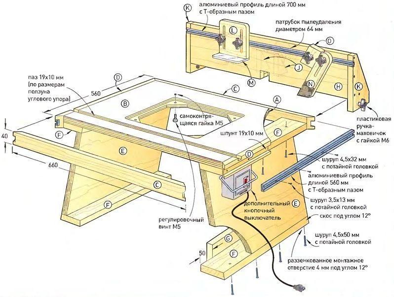 Настольный фрезерный стол
