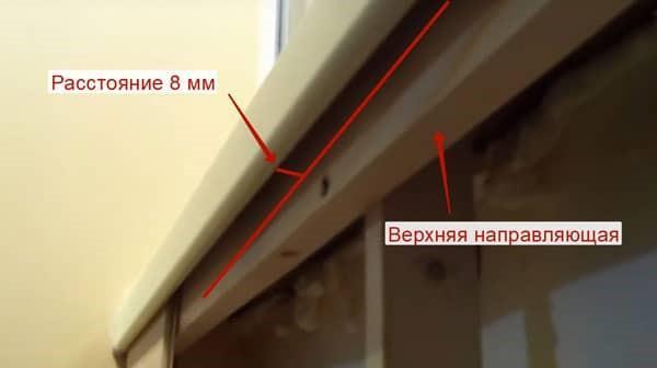 Расстояние от опорного бруса до подоконника на балконе
