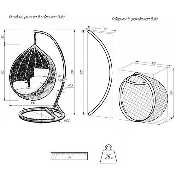Чертеж подвесного кресла-качели