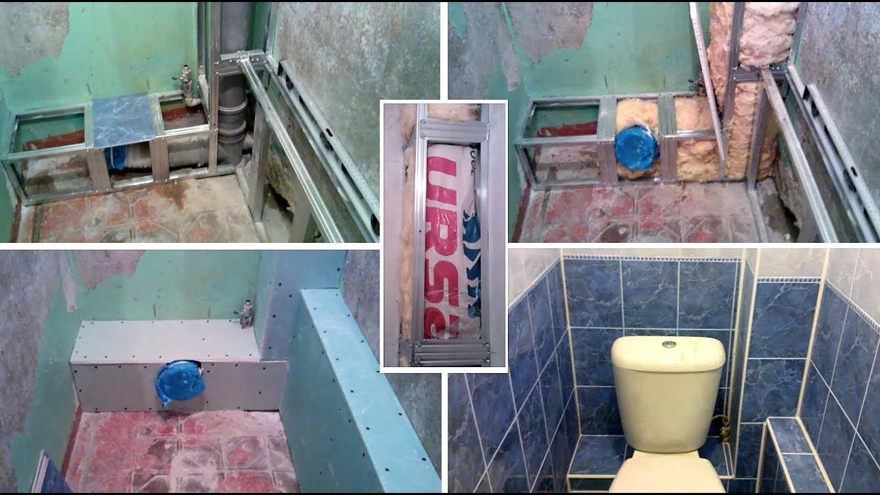 Несколько коробов в туалете чтобы спрятать трубы