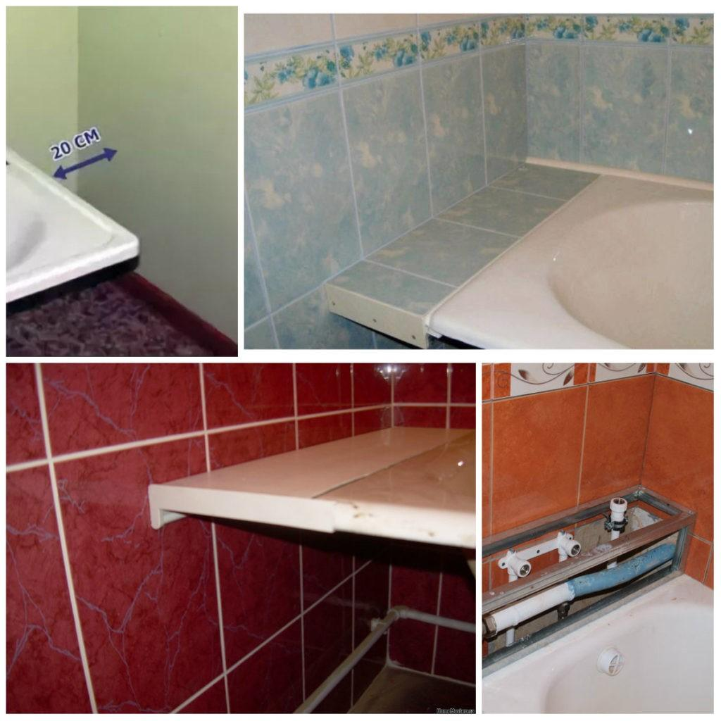 Пространство от ванной до стены из плитки