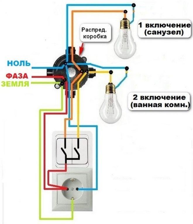 Схема подключения двухклавишного выключателя с подсветкой