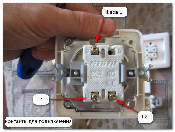 Как подключить люстру к двухклавишному выключателю - схемы и инструкция