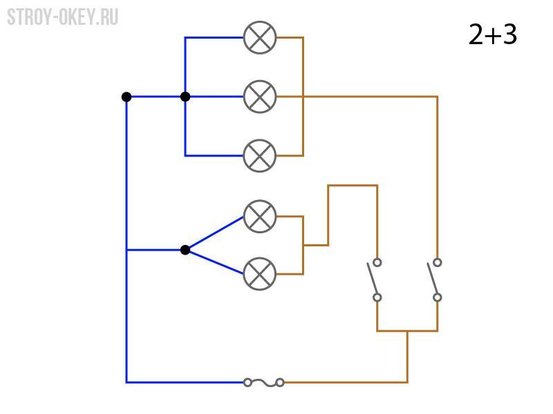 Схема подключения пятирожковой люстры к двухклавишному выключателю