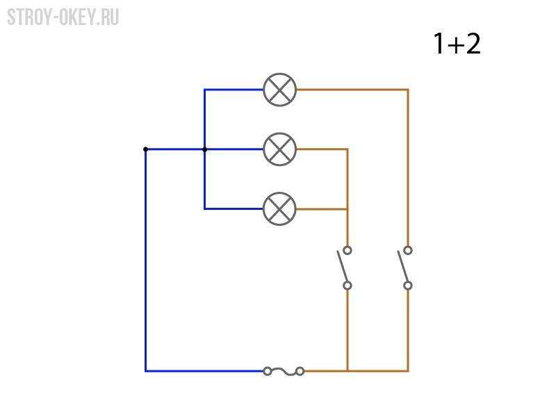 Схема подключения трехрожковой люстры к двухклавишному выключателю