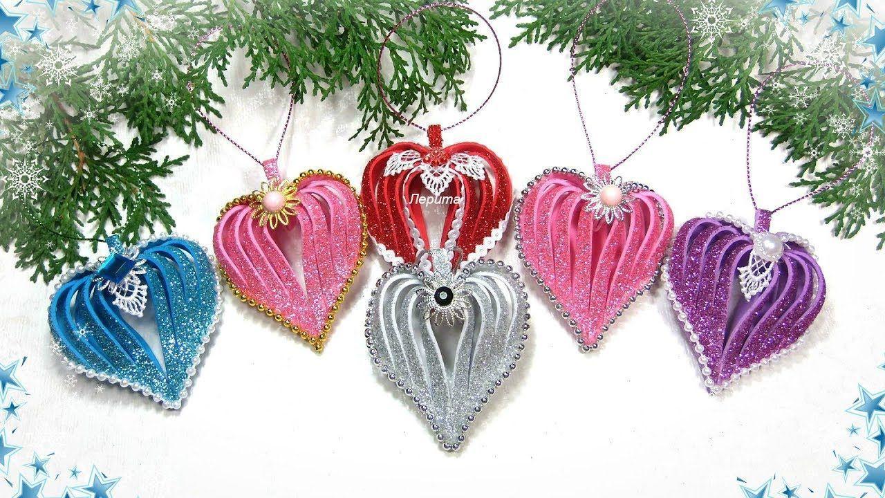 Сердечки елочные игрушки из фоамирана