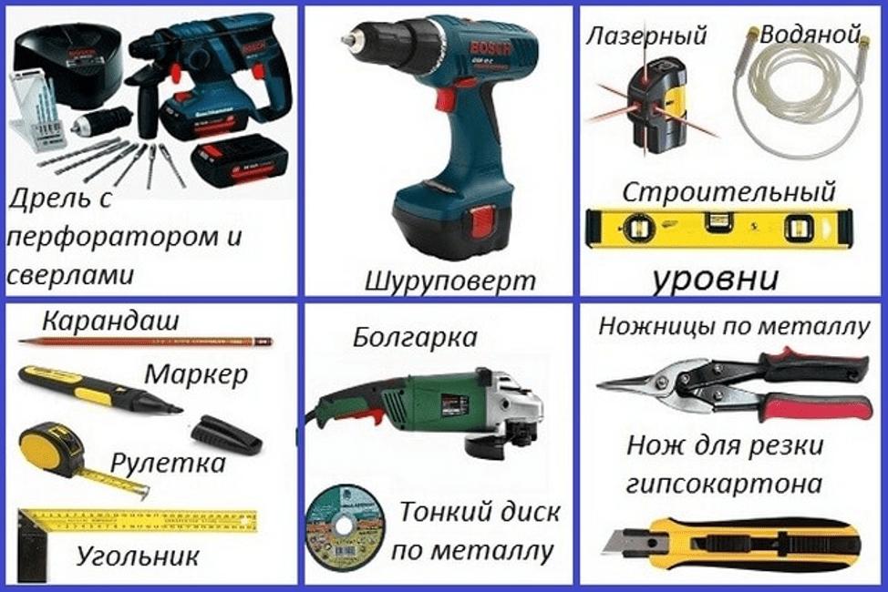 Инструменты для работы с потолком из гипсокартона