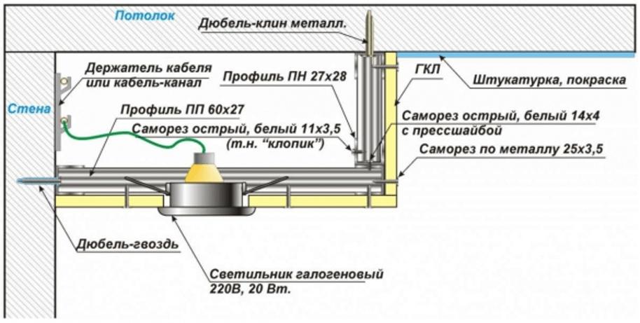 Схема со светильником