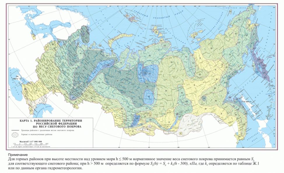 Районирование территории по весу снегового покрова