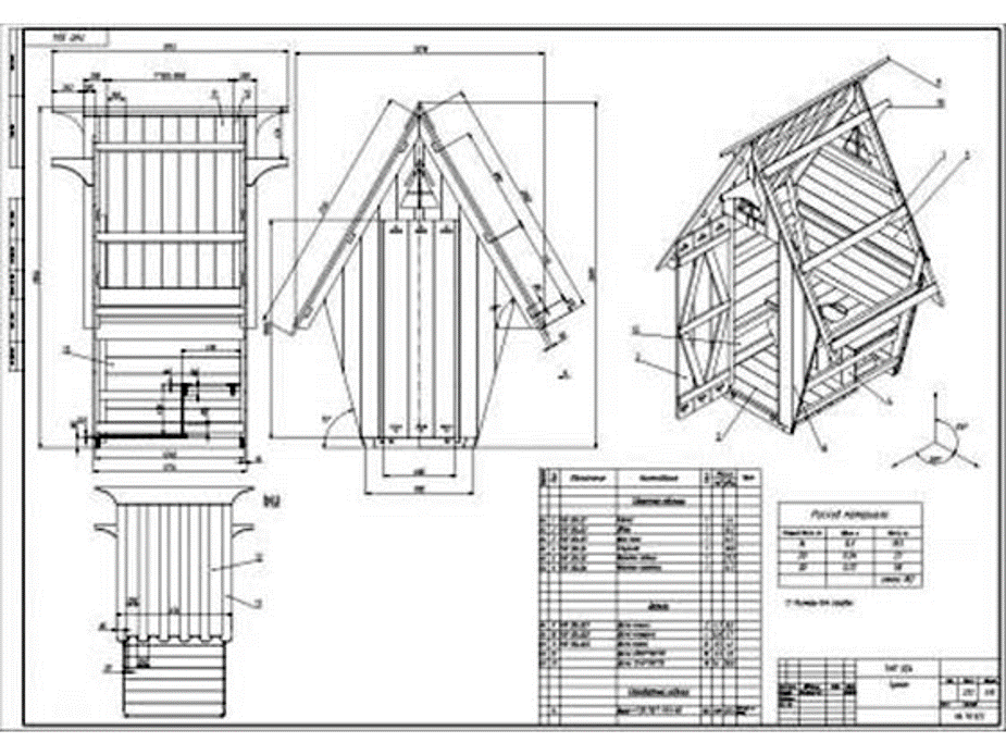Схема туалета теремок