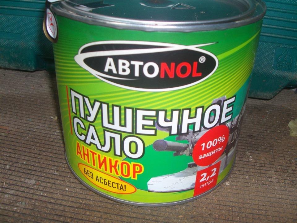Обмазочные материалы на основе парафина, воска или нефтяного масла